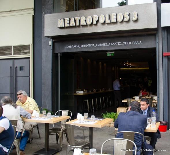 meatroploeos 3 Athens