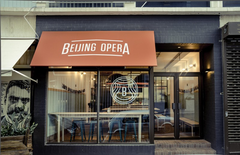 Beijing Opera started as a pop-up - now a full on restaurant. pic Max Mogale