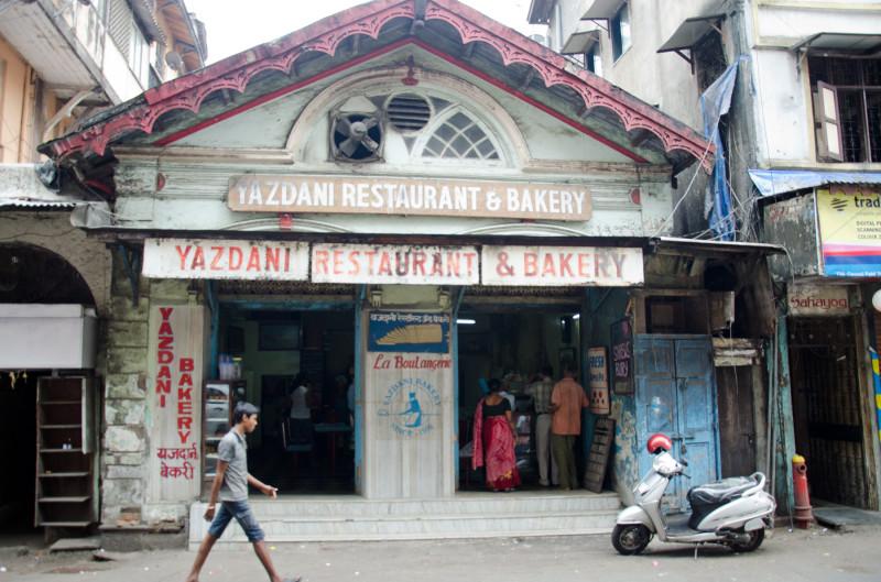 Parsi bakery