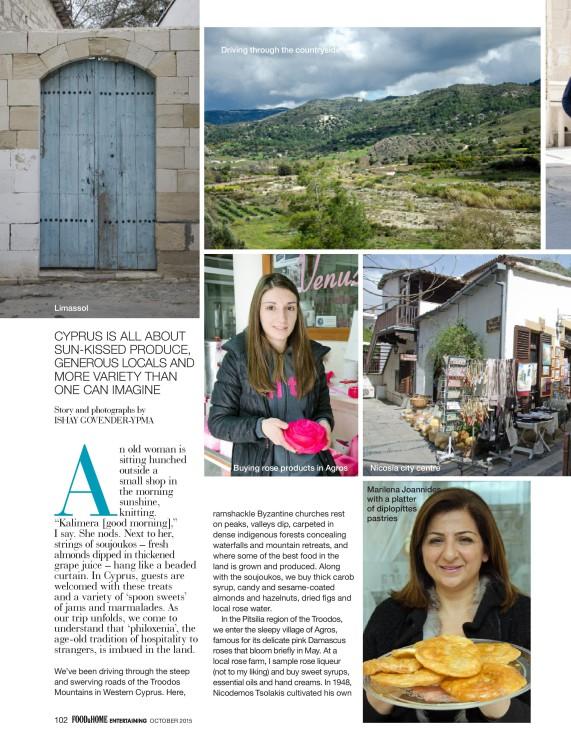 Food & Home Cyprus