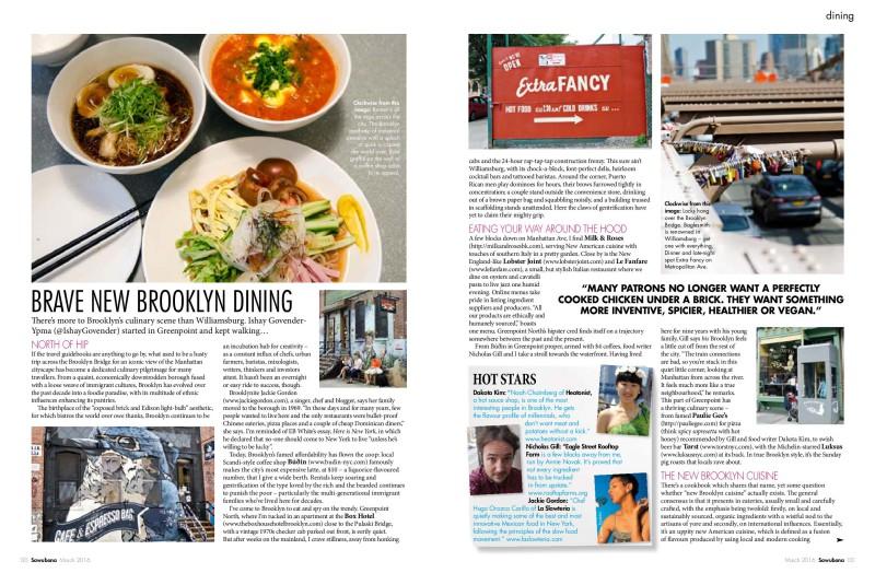 Brooklyn Cuisine Feature