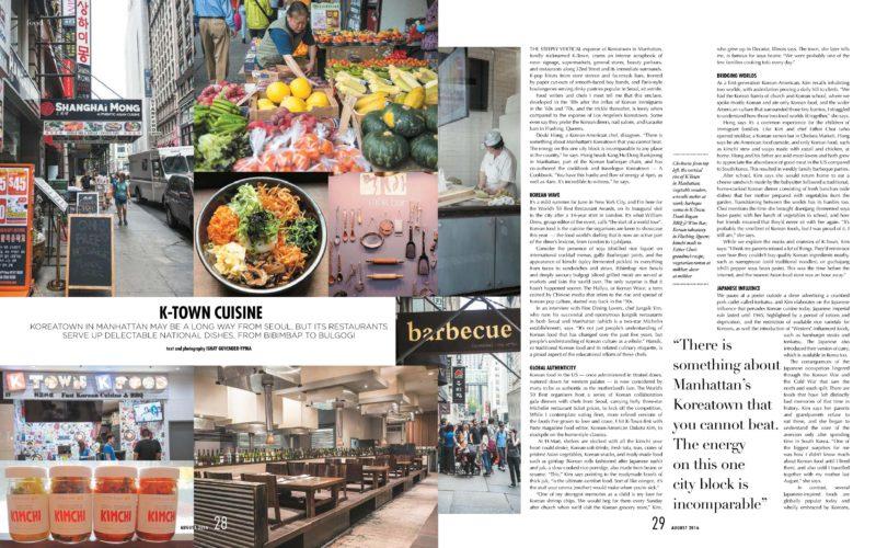 Food_Korea final)-page-001