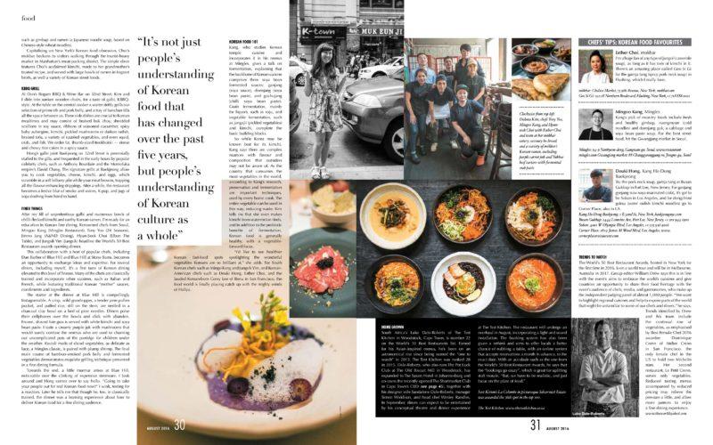 Food_Korea final)-page-002
