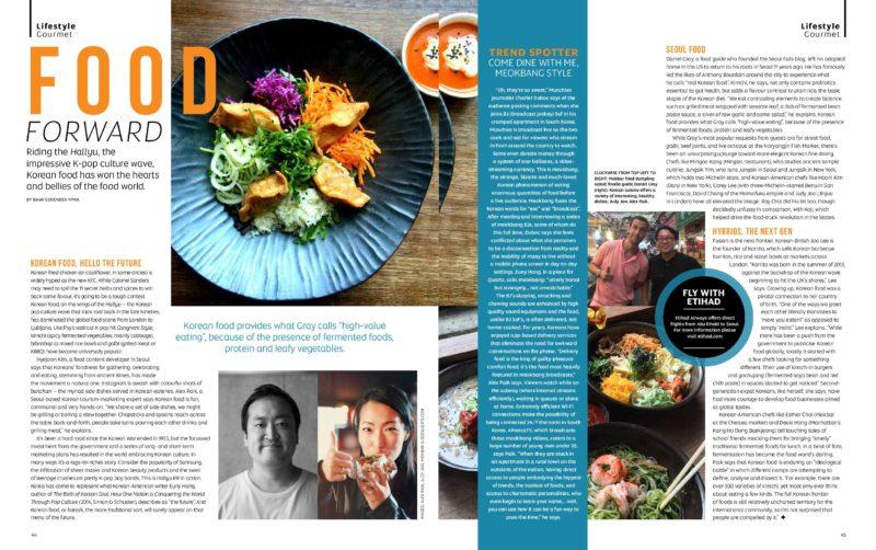 p44-45_lifestyle_gourmet_korean-food-page-001